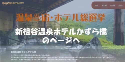 SnapCrab_NoName_2021-7-7_20-42-55_No-00.jpg