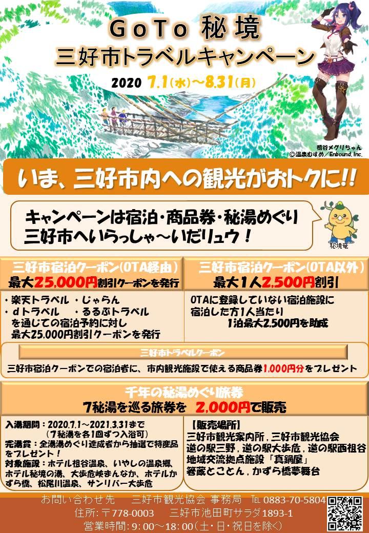 https://www.kazurabashi.co.jp/news/%E3%82%B9%E3%83%A9%E3%82%A4%E3%83%88%E3%82%991.JPG