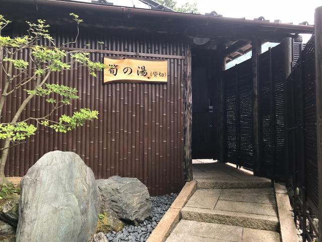 http://www.kazurabashi.co.jp/news/IMG_2341.jpg