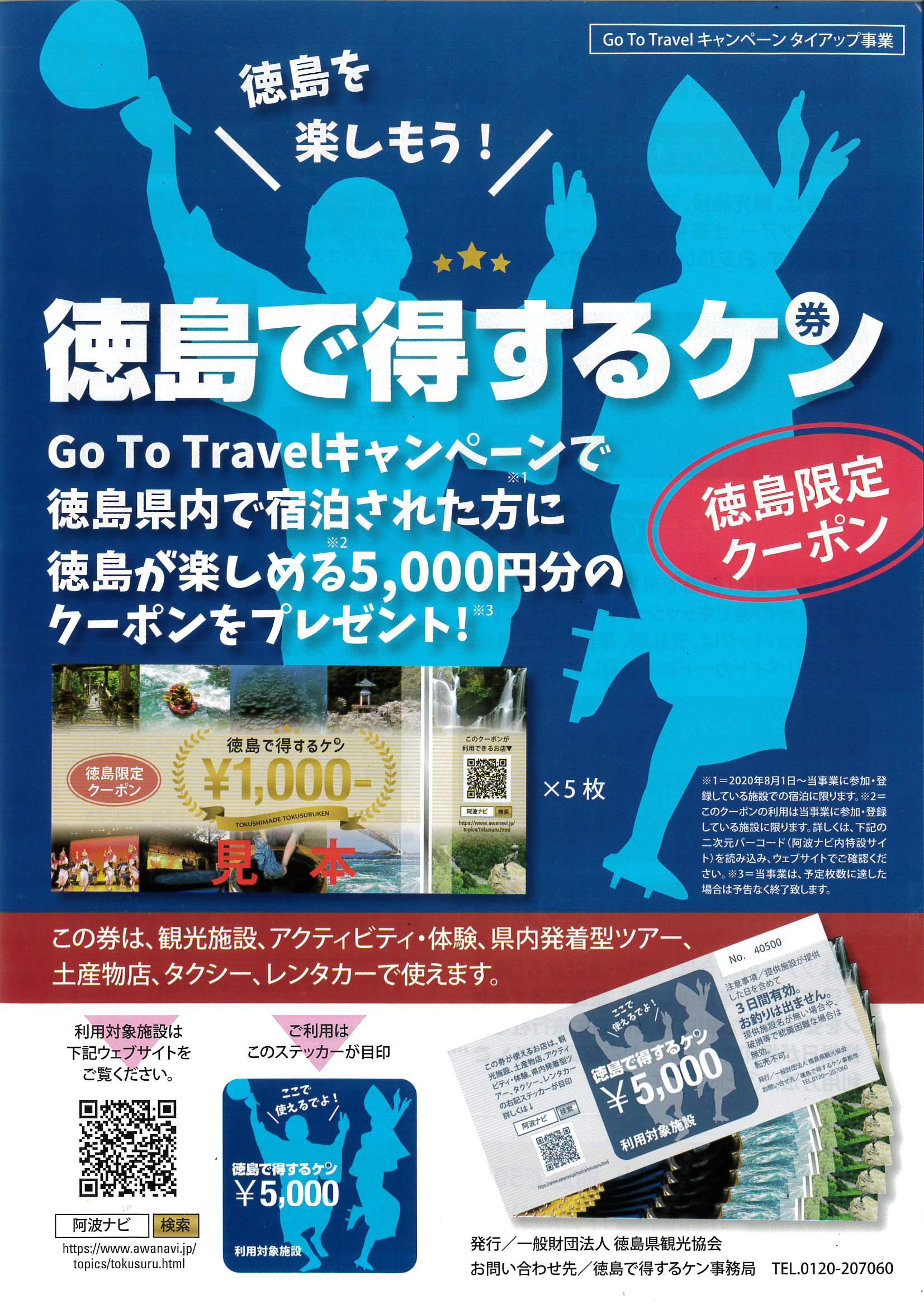 https://www.kazurabashi.co.jp/news/MX-3150FN_20200808_181905_0001.jpg