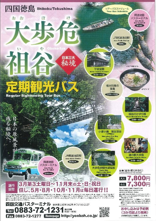http://www.kazurabashi.co.jp/news/SnapCrab_NoName_2018-4-29_11-51-13_No-00.jpg