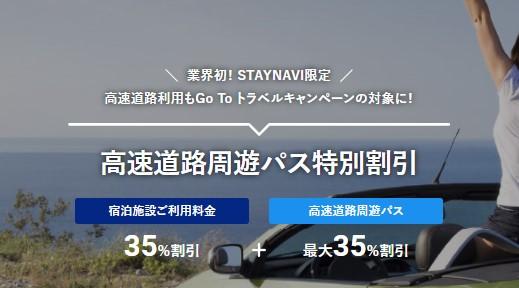 https://www.kazurabashi.co.jp/news/SnapCrab_NoName_2020-9-21_17-51-26_No-00.jpg