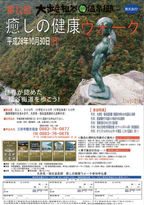 leaflet12.jpg