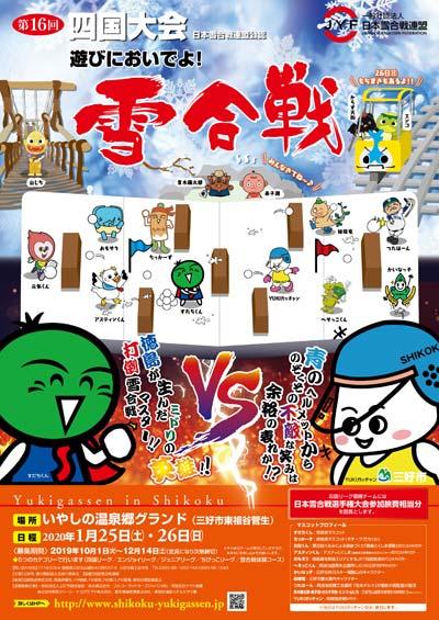 poster_s_16.jpg