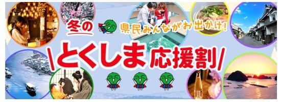 SnapCrab_NoName_2020-12-18_12-5-28_No-00.jpg